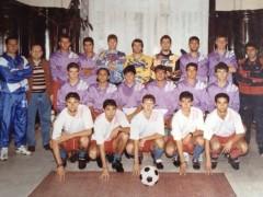 chindia1996promovare